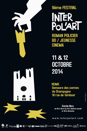 Affiche Interpol'art 2014
